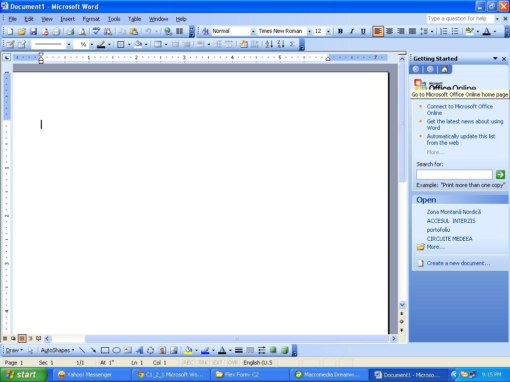 Как в майкрософт 2003 сделать альбомный лист
